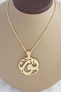 """Papillon Brass Plated By 22k Gold Circular Name Necklace""""Nour"""""""