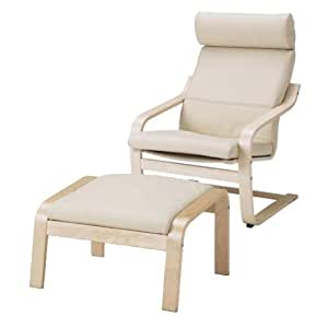 Ikea poang chair armchair and footstool set with off white leather covers kitchen - Ikea poang chair leather ...