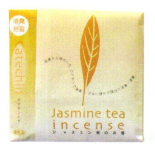 あいさつ排除希少性カテキンお香(スティック) ジャスミン茶