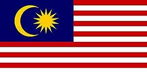 Malaysia Flag | landscape flag | 0.06m² | 0.65sqft for Diplomat-Flags Car Flag Poles