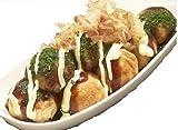 Microwave Takoyaki Maker