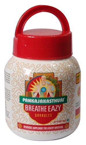 2 X Pankajakasthuri Breathe Eazy Granules Weezing, Asthma 200g X 2= Net.400g