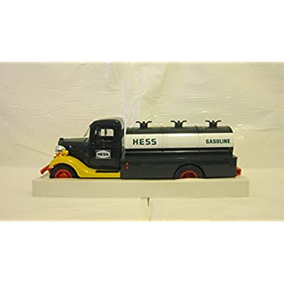 The First Hess Truck - 1982: Toys & Games
