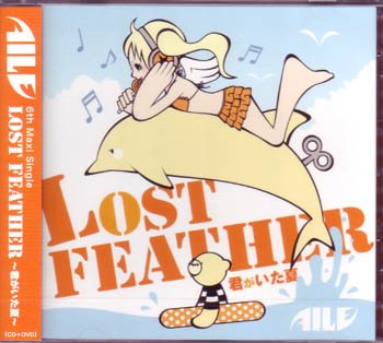LOST FESTHER-KIMI GA ITA NATSU(CD+DVD)