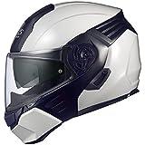 オージーケーカブト(OGK KABUTO) バイクヘルメット システム KAZAMI ホワイトメタリック/ブラック M (頭囲 57cm~58cm)