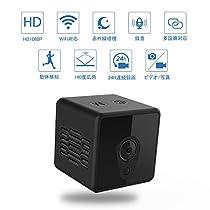 小型カメラ 長時間録画 隠し スパイカメラ Jayol HD1080P対応 監視...