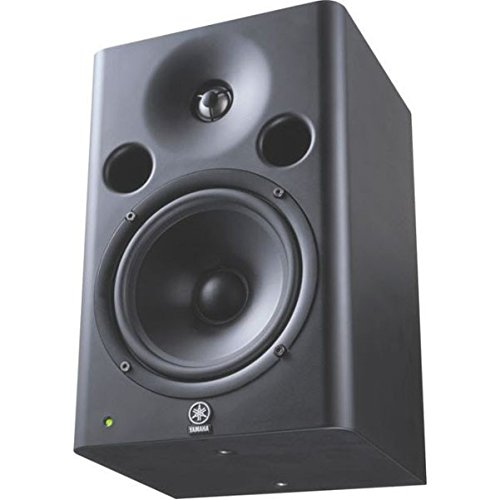 Yamaha MSP7STUDIO Monitor Speaker