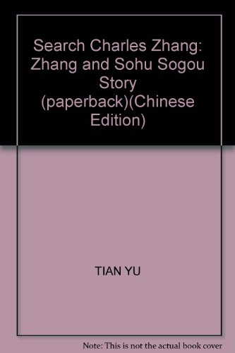 search-charles-zhang-zhang-and-sohu-sogou-story-paperback