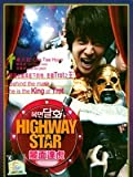 Highway Star Korean Movie Dvd English Subtitle NTSC All Region (Cha Tae Hyun from My Sassy Girl)