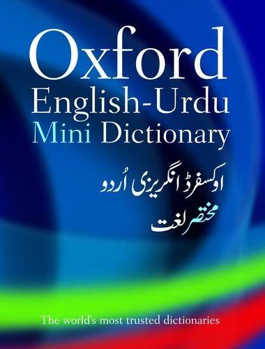 Oxford English-Urdu Mini Dictionary - Oxford Mini Dictionary