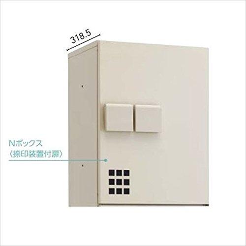 ダイケン  宅配ボックス  TBX-E1型 1段仕様 Nユニット (捺印装置付) B077NYBGVP