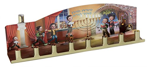 (Ner Mitzvah Tin Candle Menorah - Fits All Standard Chanukah Candles - Colorful Painted Hannuka Children's Scene)