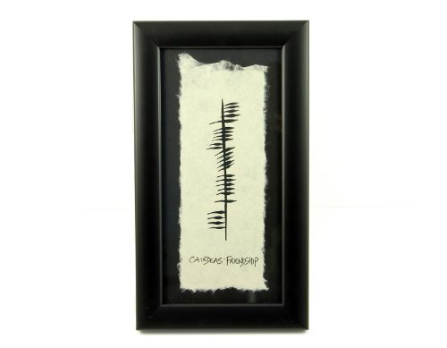 Ogham Wishes Irish Blessing Wall Decor Wall Hanging Friendship Cairdeas Gaelic Translation Black Frame 11 Inches Tall by 6 1/4 Inches Wide Hand Crafted Paper Made in -