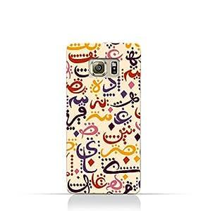 AMC Design Samsung Galaxy S6 TPU Silicone Case with Arabic Geometric Pattern