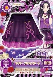 15 PR-039 [-] : セクシーデビルスカート/白樺リサの商品画像