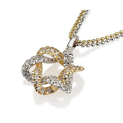 Baltinester Jewish Jewelry 18k Two Tone Gold Diamond Studded Star of David Necklace w Ball ()