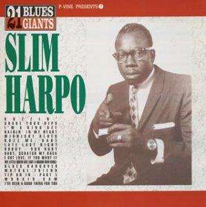 21-blues-giants-vol7