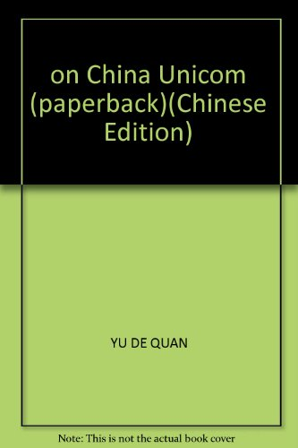 on-china-unicom-paperback