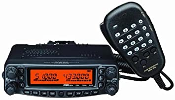 Yaesu Ft-8900R Quad Band Hi Power FM Amateur Ham Radio Transceiver 2M 6M 10M 70cm
