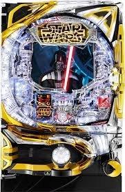 Pachinko Machine - Star Wars: Battle of Darth Vader Pachinko Machine Bundle By Akimono