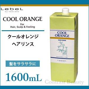 【X5個セット】 ルベル クールオレンジ ヘアリンス 1600ml B00KFPS0CU
