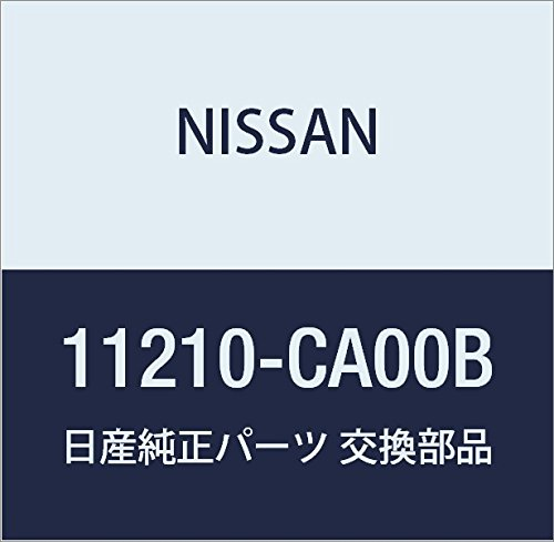 NISSAN (日産) 純正部品 インシユレーター エンジン マウンテイング フロント フェアレディ Z 品番11220-CD001 B01M1S6E14 フェアレディ Z|11220-CD001  フェアレディ Z