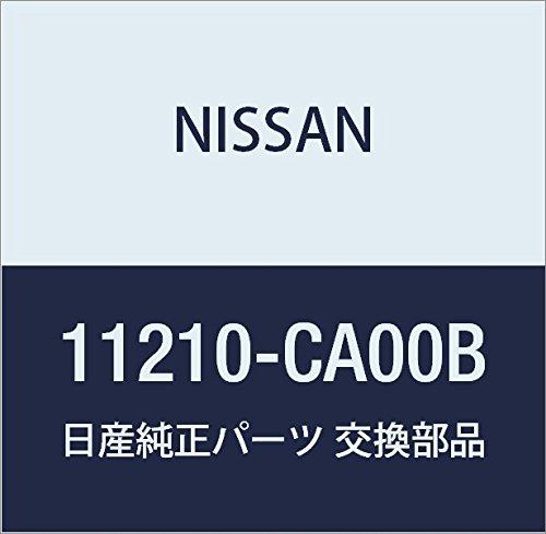 NISSAN (日産) 純正部品 インシユレーター エンジン マウンテイング フロント シビリアン 品番11220-34T00 B01LXLPR0Q シビリアン|11220-34T00  シビリアン