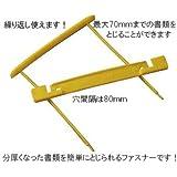CREW'S スマートファスナー 25セット入(SF-1000) [オフィス用品]