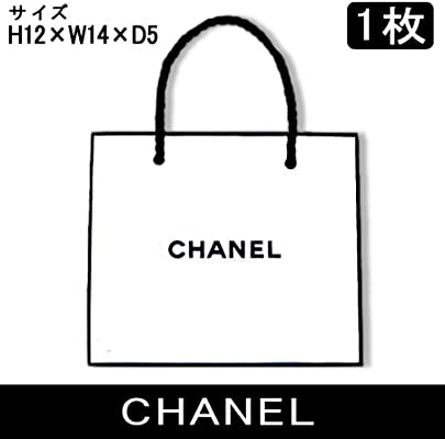 2ee82ea48bfd Amazon.co.jp: シャネル ショッパー 紙袋 小サイズ 1枚 H12*W14*D5 ...