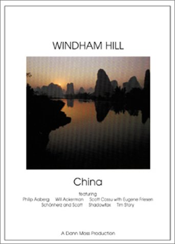 China- Windham Hill Series by Geneon [Pioneer]