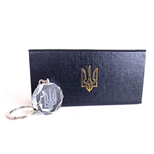 - Ukrainian Keychain 3D Glass Round Souvenir Ukraine Tryzub Coat Of Arms Gift Package
