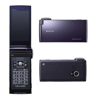 BRAVIA Phone S004(オニキスブラック)
