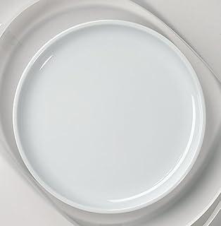 Teller Arzberg Profi Suppenteller Suppe Teller Porzellan 22 cm Silk 49600-670170-10322