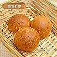 【ビッケベーグル】糖質制限小麦ふすまロール(ライトタイプ)12個