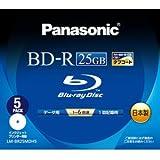 パナソニック Blu-rayディスク 25GB (1層/追記型/6倍速/ワイドプリンタブル5枚) LM-BR25MDH5