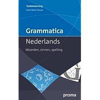 Grammatica Nederlands: woorden, zinnen, spelling