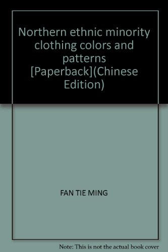 - Northern ethnic minority clothing colors and patterns [Paperback](Chinese Edition)