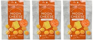 Moon Cheese, 2 Ounce. Pack of Three (Cheddar)