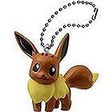 Pokemon Best Wishes 2012 Winter Keychain-1