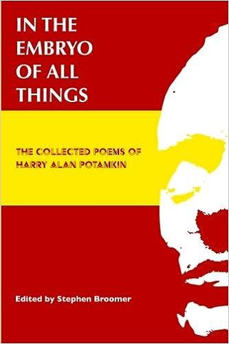 harry alan potamkin biography of rory