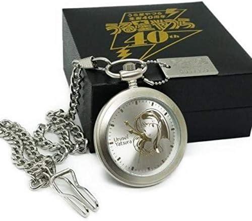 200個限定 うる星やつら 40周年記念限定 懐中時計 シリアルナンバー付