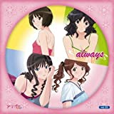 TV ANIMATION AMAGAMI SS+ PLUS CHARACTER SONGS W/OST ALWAYS VOL.2