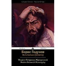 Boris Godunov (Libretto)