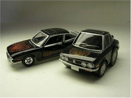 いすゞ 117クーペ(ブラック) 2台セット 「トミカ&チョロQ 日本の名車 No.14」 トイズドリームプロジェクト限定