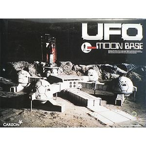 Amazon.com: UFO Moon Base (Plastic Model): Toys & Games
