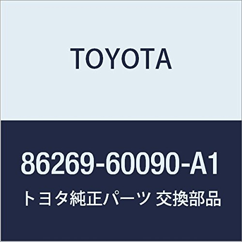 TOYOTA 86269-60090-A1 Speaker Grille