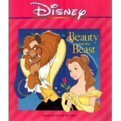 Beauty and the Beast (Book & Audio Cassette)