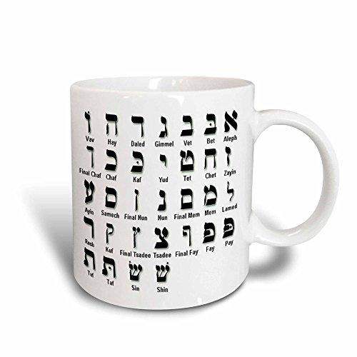 3dRose 203899_3 Print Of The Hebrew Alphabet Mug, 11 oz, ()