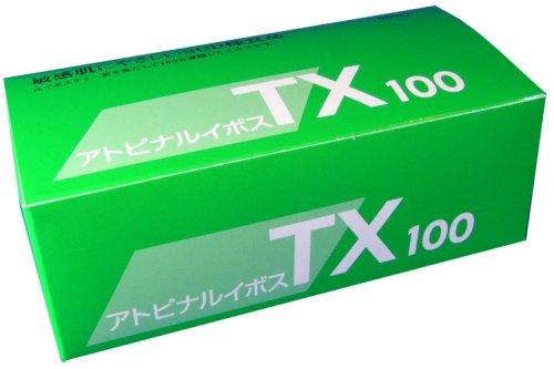 アトピナルイボスTX100 60包 B0013JYJ04