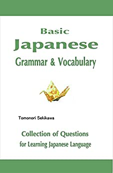 a dictionary of basic japanese grammar kindle